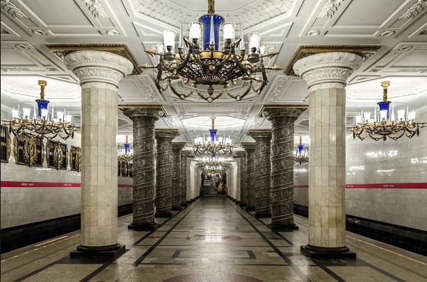 Metro-Station Avtovo